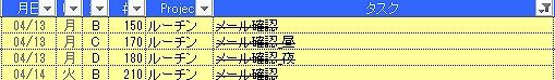 20150629_routine_07