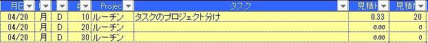 20150629_routine_08