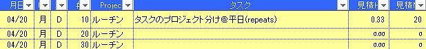 20150629_routine_09