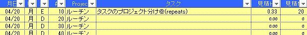 20150629_routine_10