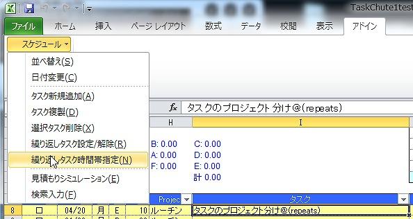 20150629_routine_11