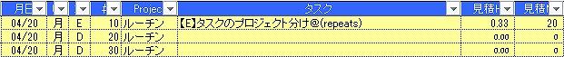 20150629_routine_13